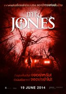 Mr. Jones - Thai Movie Poster (xs thumbnail)