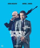 The Hitman's Bodyguard - Armenian Movie Poster (xs thumbnail)