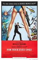 For Your Eyes Only - British Movie Poster (xs thumbnail)