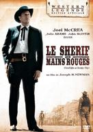 The Gunfight at Dodge City - French DVD movie cover (xs thumbnail)
