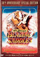 Blazing Saddles - DVD cover (xs thumbnail)