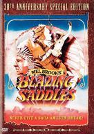 Blazing Saddles - DVD movie cover (xs thumbnail)