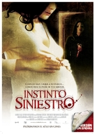 À l'intèrieur - Mexican Movie Poster (xs thumbnail)