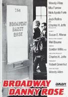 Broadway Danny Rose - German Movie Poster (xs thumbnail)