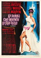 Gypsy - Italian Movie Poster (xs thumbnail)