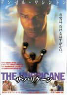 The Hurricane - Japanese Movie Poster (xs thumbnail)