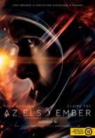 First Man - Hungarian Movie Poster (xs thumbnail)