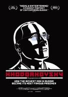 Khodorkovsky - Movie Poster (xs thumbnail)