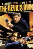 The Devil's Own - DVD cover (xs thumbnail)