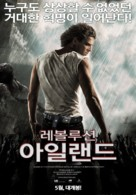 Obitaemyy ostrov - South Korean Movie Poster (xs thumbnail)