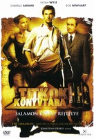 The Librarian: Return to King Solomon's Mines - Hungarian DVD cover (xs thumbnail)