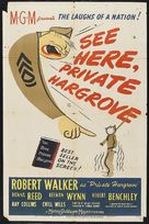 See Here, Private Hargrove - Movie Poster (xs thumbnail)