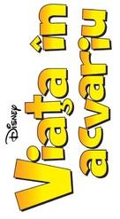 """""""Fish Hooks"""" - Romanian Logo (xs thumbnail)"""