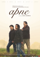 Apne - Indian poster (xs thumbnail)