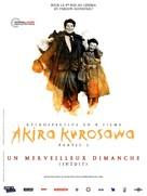 Subarashiki nichiyobi - French Re-release poster (xs thumbnail)
