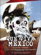 ¡Que Viva Mexico! - Da zdravstvuyet Meksika! - Spanish Movie Poster (xs thumbnail)