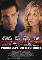 My Mom's New Boyfriend - Romanian Movie Poster (xs thumbnail)