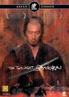 Tasogare Seibei - Danish DVD cover (xs thumbnail)