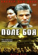Going Back - Russian Movie Cover (xs thumbnail)