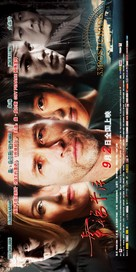 33 Postcards - Chinese Movie Poster (xs thumbnail)