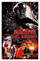 Alien degli abissi - Spanish Movie Poster (xs thumbnail)