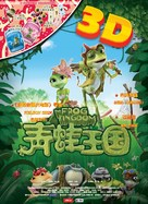 Frog Kingdom - Chinese Movie Poster (xs thumbnail)