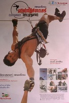 Cliffhanger - Thai Movie Poster (xs thumbnail)