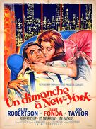 Sunday in New York - French Movie Poster (xs thumbnail)