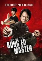 Xun zhao Cheng Long - French DVD cover (xs thumbnail)
