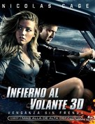 Drive Angry - Argentinian Blu-Ray movie cover (xs thumbnail)