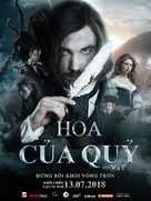 Gogol. Viy - Vietnamese Movie Poster (xs thumbnail)