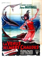 Underwater! - French Movie Poster (xs thumbnail)