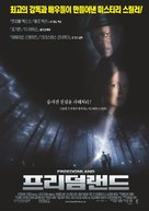 Freedomland - South Korean Movie Poster (xs thumbnail)
