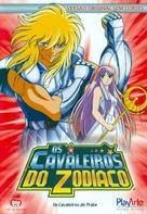 """Saint Seiya"" - Brazilian Movie Cover (xs thumbnail)"