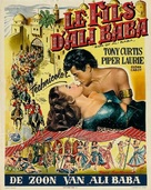 Son of Ali Baba - Belgian Movie Poster (xs thumbnail)