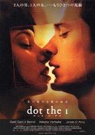 Dot The I - Japanese Movie Poster (xs thumbnail)