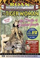 The Tiger Woman - DVD cover (xs thumbnail)