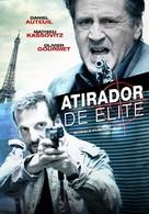 Le guetteur - Brazilian DVD cover (xs thumbnail)