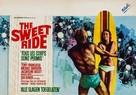 The Sweet Ride - Belgian Movie Poster (xs thumbnail)