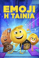 The Emoji Movie - Greek Movie Cover (xs thumbnail)