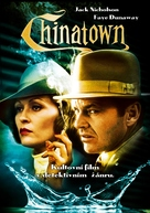 Chinatown - Czech Movie Cover (xs thumbnail)