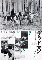 Dead Man - Japanese Movie Poster (xs thumbnail)