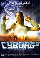 Cyborg 2 - Australian Movie Cover (xs thumbnail)