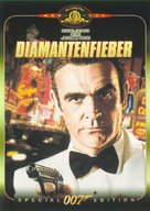 Diamonds Are Forever - German Movie Cover (xs thumbnail)