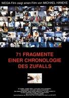 71 Fragmente einer Chronologie des Zufalls - German Movie Poster (xs thumbnail)
