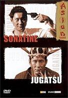 3-4x juugatsu - French DVD cover (xs thumbnail)