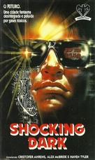 Terminator II - Brazilian VHS cover (xs thumbnail)