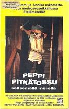 Pippi Långstrump på de sju haven - Finnish VHS movie cover (xs thumbnail)