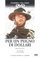 Per un pugno di dollari - Italian DVD cover (xs thumbnail)