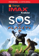 S.O.S. Planet - Polish Movie Poster (xs thumbnail)